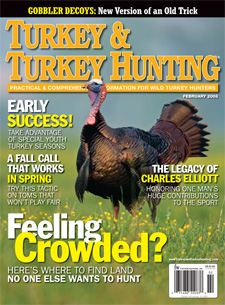 February 2008 issue
